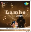 Lamhe - Intezar: Av Media
