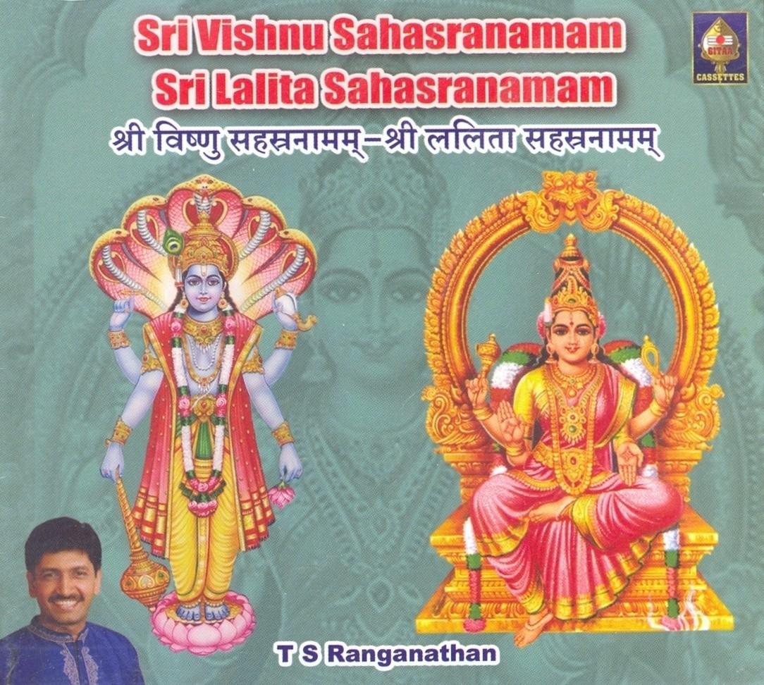 Vishnu Sahasranamam Lyrics PDF In Hindi English and Telugu