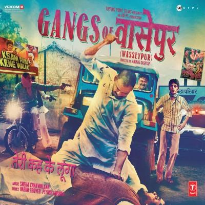 Buy Gangs Of Wasseypur: Av Media