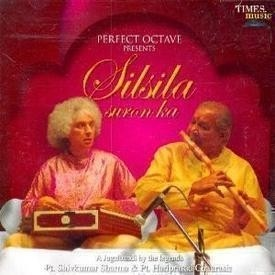 Buy Silsila Suron Ka (Instrumental): Av Media