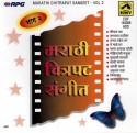 Marathi Chitrapat Sangeet (Volume - 2): Av Media