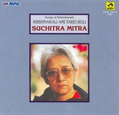 Buy Krishnakali Ami Tarei Boli - Suchitra Mitra: Av Media