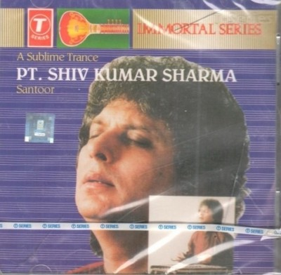 Buy A Sublime Trance (Santoor) Pt. Shiv Kumar Sharma: Av Media