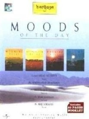 Buy Moods Of The Day: Av Media