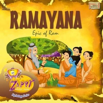 Buy Ramayan: Av Media