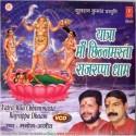 Yaatra Maa Chhinmasta Raajrappa Dhaam: Av Media