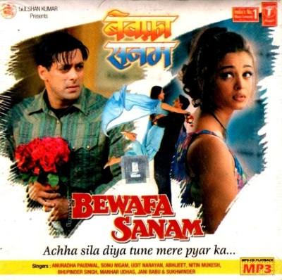 Download Hindi MP3 Songs, Bollywood Old Movie Songs