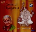 Gems Of Thyagaraja: Av Media