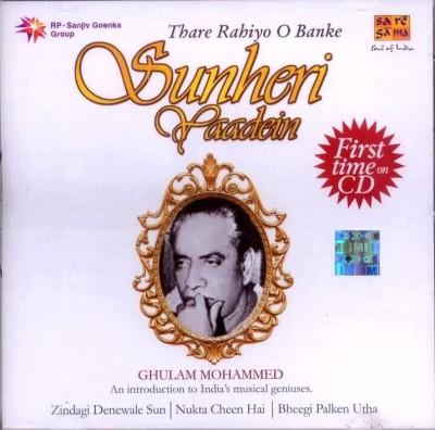 Buy Sunheri Yaadien - Ghulam Mohammed: Av Media