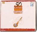 50 Glorious Years Of Popular Bhajans: Av Media
