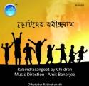 Chhotoder Rabindranath: Av Media