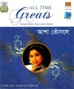 All Time Greats: Asha Bhosle: Av Media