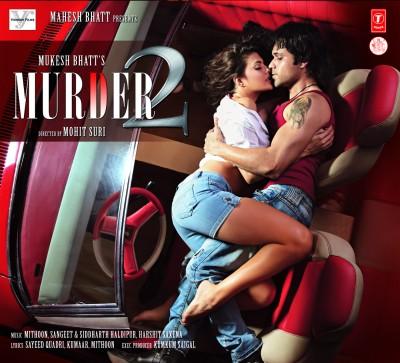 Buy Murder 2: Av Media