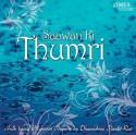 Saawan Ki Thumari: Av Media