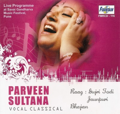 Buy Praveen Sultana: Av Media