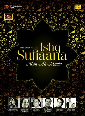 Buy Ishq Sufiaana Man Ali Maula: Av Media