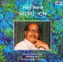 Songs To Remember - Manna Dey: Av Media