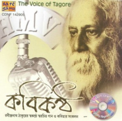 Buy The Voice Of Tagore - Rabindranath Tagore: Av Media