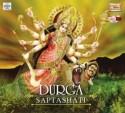 Durga Saptashati: Av Media
