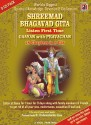 Shreemad Bhagavad Gita: Av Media