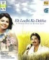 Ek Ladki Ko Dekha & Dekha Hits Of Kumar Sanu: Av Media