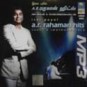 Isai Puyal A. R. Rahman Hits - Songs & Instrumentals: Av Media