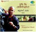 Tumi Ki Keboli Chhobi - Tribute To Rituparno Ghosh: Av Media