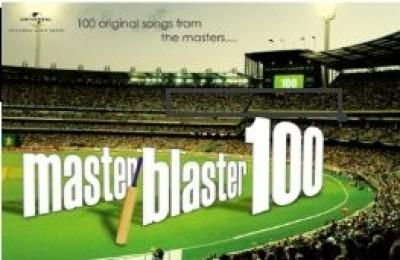 Buy Master Blaster 100: Av Media