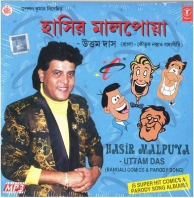 Buy Uttam Das (Bangali Comics & Parody Song): Av Media