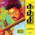 Kaththi: Av Media