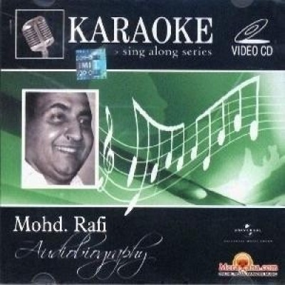 Buy Audiobiography-M.rafi-Karaoke: Av Media