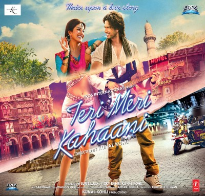 Buy Teri Meri Kahaani: Av Media