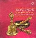 Tibetan Singing Bell (Bowl, Bell, Gong): Av Media