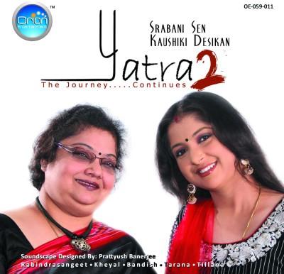 Buy Yatra 2: Av Media