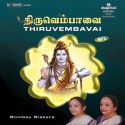 Thiruvembavai: Av Media