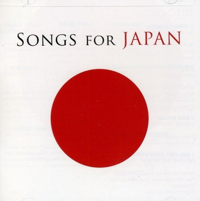 Buy Songs For Japan Various (Bril): Av Media
