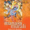 The Art Of Living: Manasa Murali: Av Media