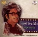 Bengali Film Hits - Kishore Kumar: Av Media