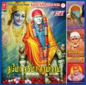Namo Namo Sai Ram (A Collection Of Sai Baba): Av Media