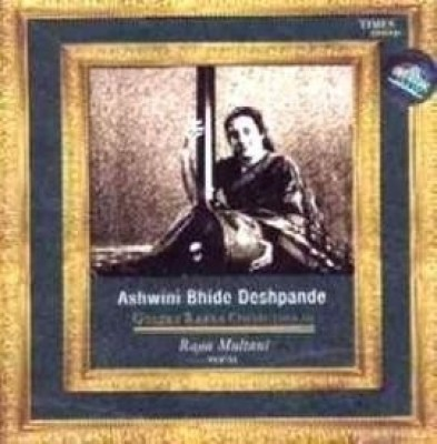 Buy Ashwini Bhide Deshpande: Av Media