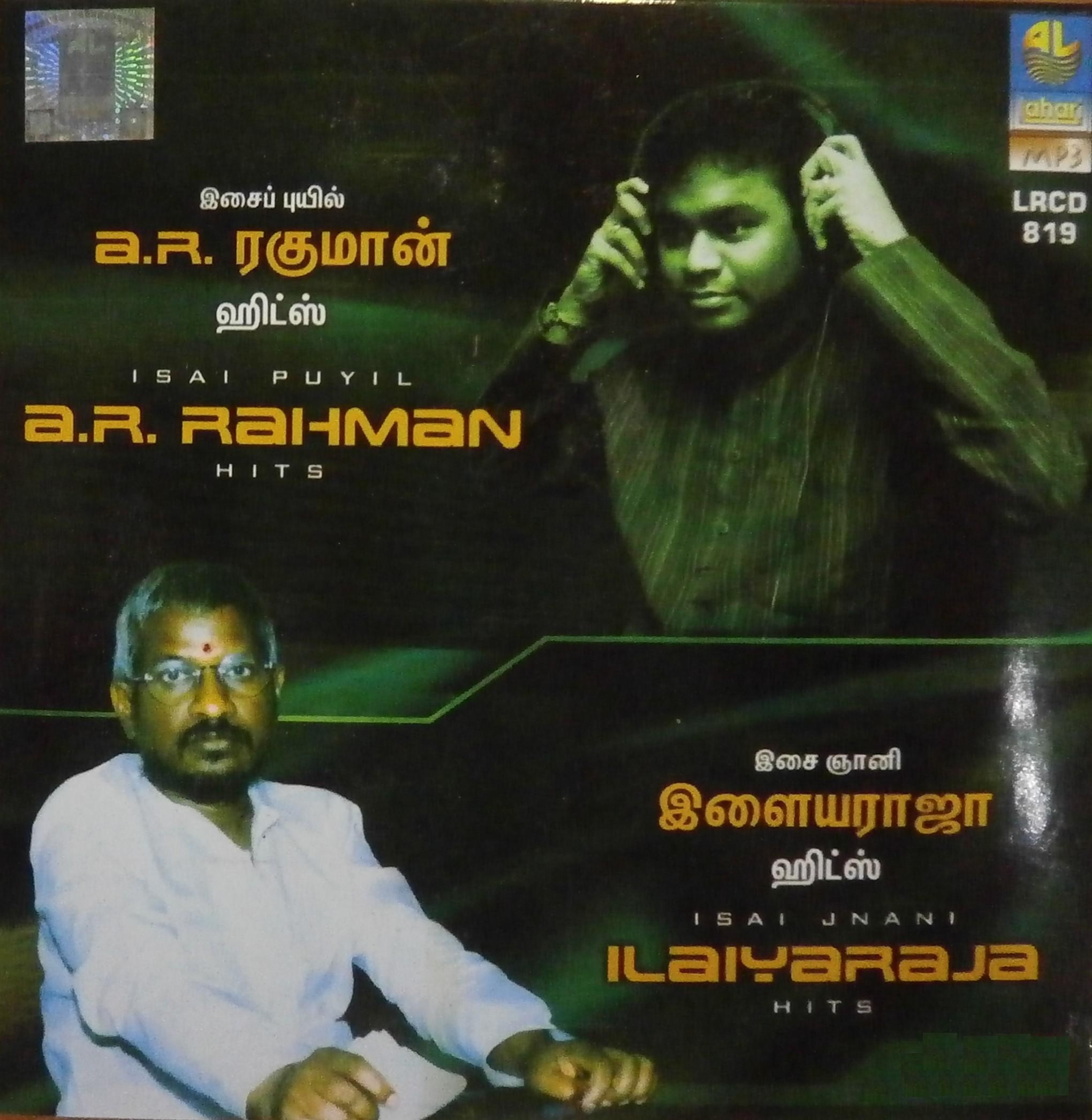 Tamil Movies by A. R. Rahman