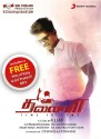 Thalaivaa Premium Pack: Av Media