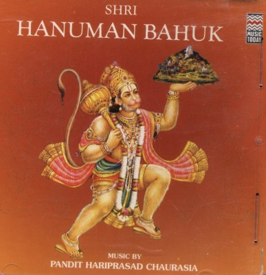 Buy Shri Hanuman Bahuk: Av Media