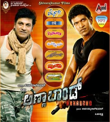 Thavarige baa thangi movie songs download / Live at wacken