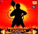 Hanuman Chalisa: Av Media