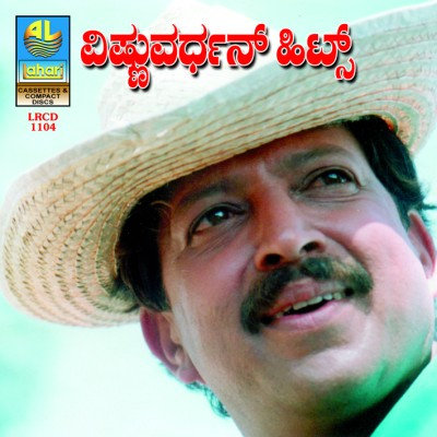 Maanikya kannada movie full mp3 all audio songs free download.