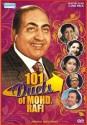 101 Duets Of Mohd. Rafi: Av Media