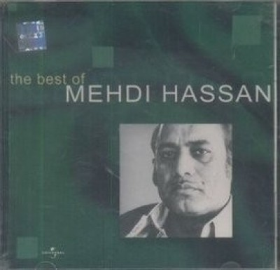 Buy The Best Of Mehndi Hasan: Av Media