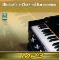 Hindustani Classical Harmonium: Av Media