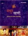 Madhur Vaani: Av Media
